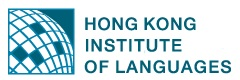 Logo von Hong Kong Institute of Languages